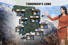 Snow expected overnight, slick roads on Tuesday morning