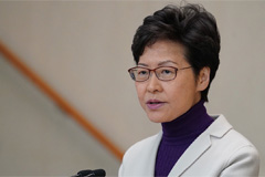 Hong Kong's Carrie Lam to meet Chinese leader Xi Jinping in Beijing on Dec. 16: Report