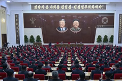 N. Korea to hold major ruling party gathering later in December