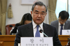 Prospects of Seoul-Beijing relations