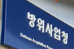 S. Korea to ink deals this month for L-SAM development: DAPA