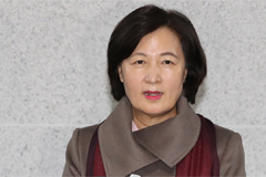 Justice Minister nominee Choo Mi-ae vows efforts to achieve judicial reform