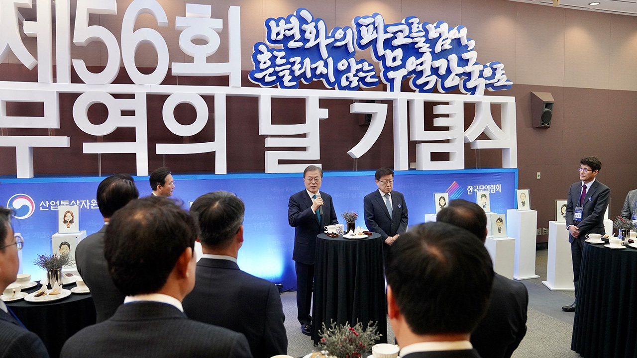 How S. Korea's exports can rebound after wave of change in world trade