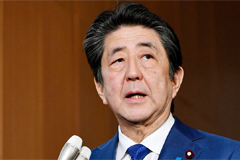 Japan's cabinet approves US$ 122 bil. fiscal package in bid to boost economy