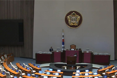 National Assembly to put budget proposal, fast-track bills up for vote this afternoon