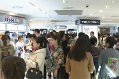 S. Korea keeps its limit on duty-free purchases upon arrival at US$600