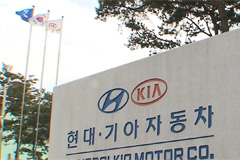 EVs, PHEVs, FCEVs account for 40% of Hyundai-Kia's eco-friendly auto sales in Jan.-Oct. period