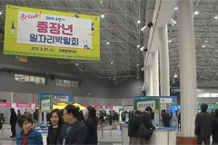 S. Koreans' surplus income after spending peaks at age 41: Data