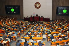National Assembly passes non-c