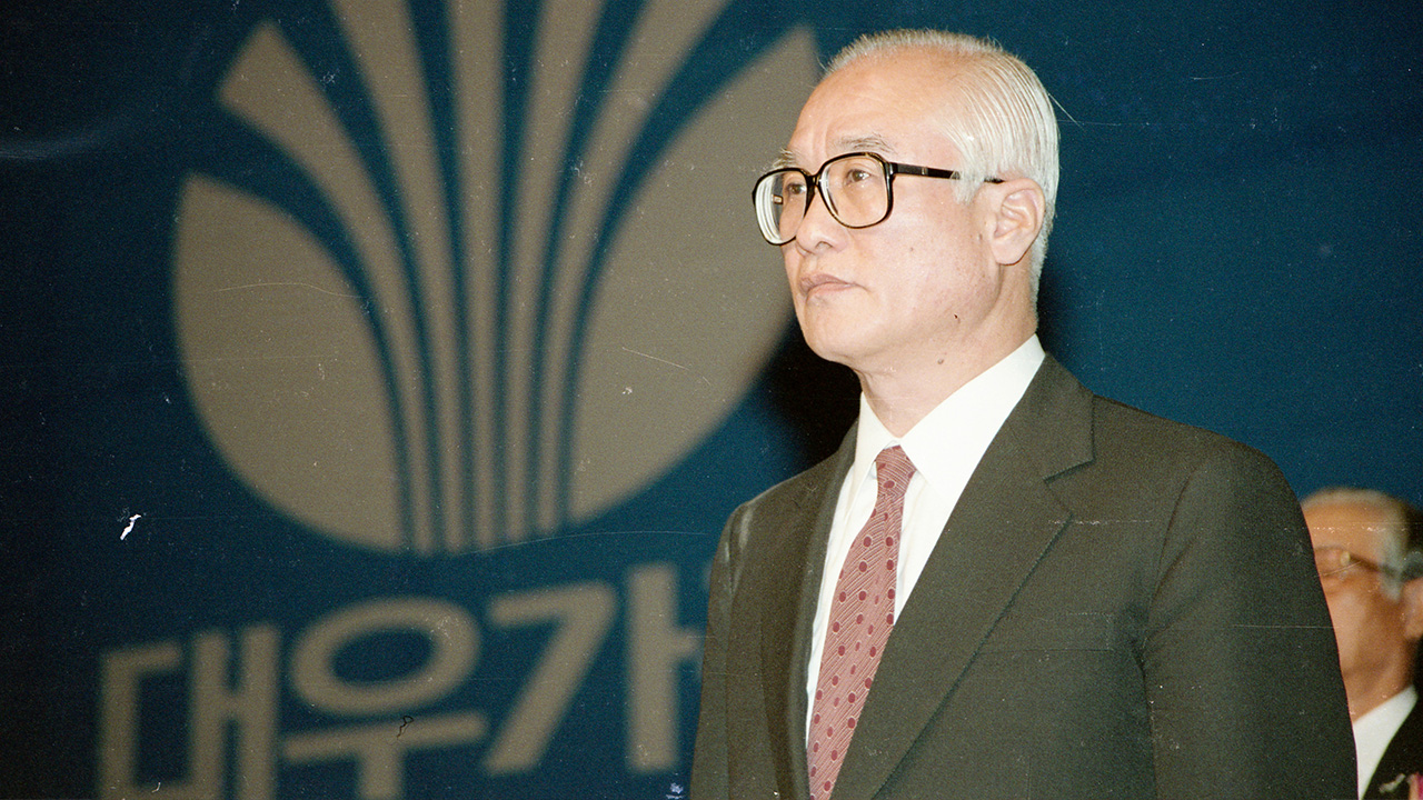 Former Daewoo Group Chairman, Kim Woo-choong, dies at 82