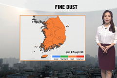 Rain Tonight in most areas across the nation and Ultra-fine dust advisories in force in the Capital and Daegu