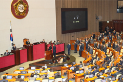 S. Korea's National Assembly kicks off December extraordinary session on Wednesday