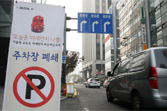 Emergency fine dust reduction measures issued for 2nd consecutive day in parts of S. Korea