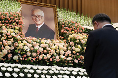 Funeral of fmr. Daewoo Group C