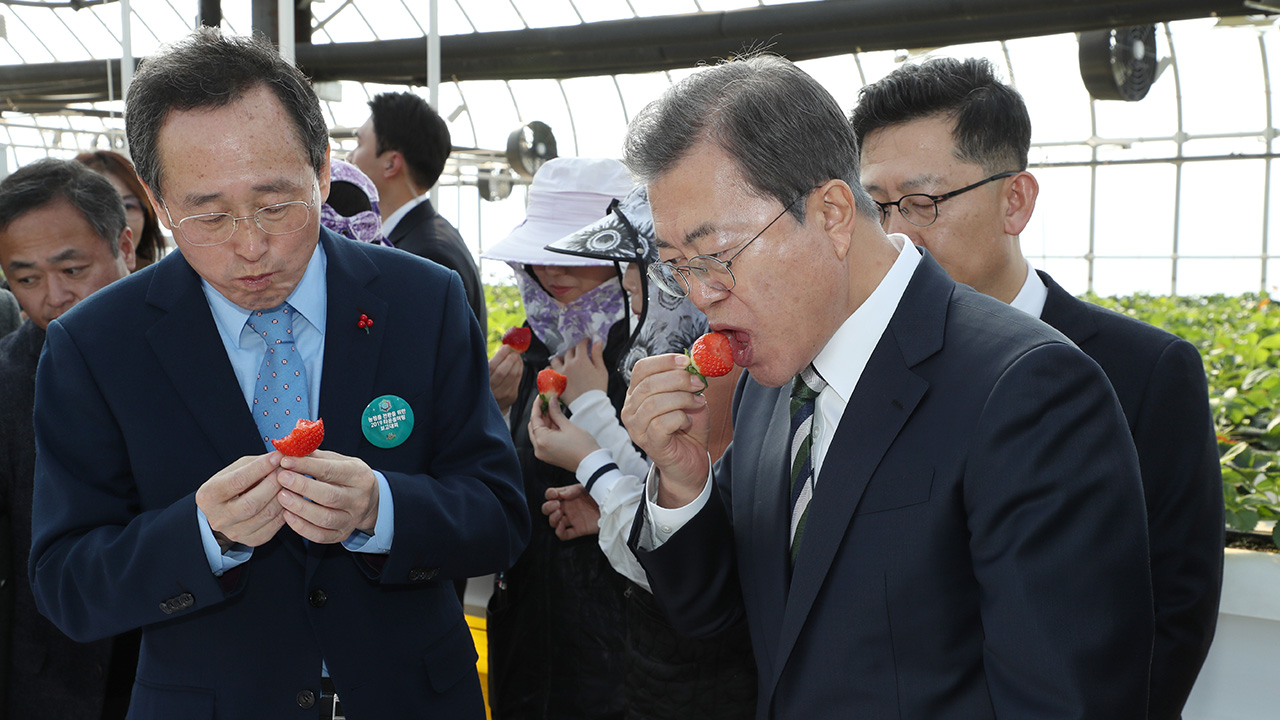 President Moon pledges bold transformation of agriculture and fishery industries