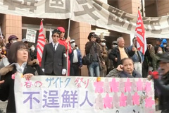 Kawasaki enacts Japan's first ordinance punishing hate speech