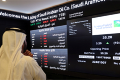Saudi Aramco becomes world's most valuable company with valuation of US$ 2 tril.