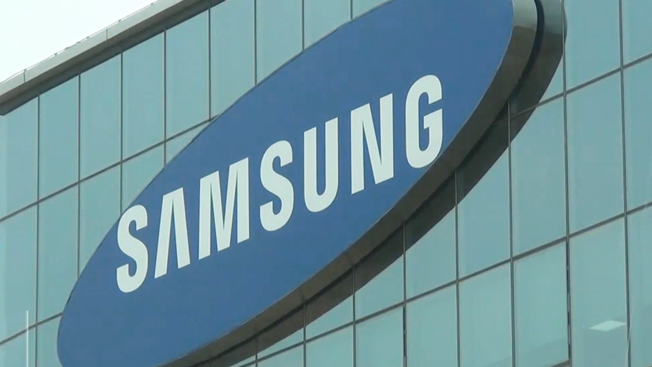 Samsung Electronics to invest additional US$ 8 bil. in its China chip producing plant