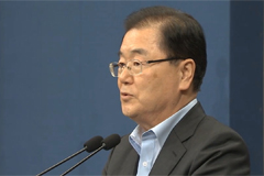 S. Korea reviews ways to contribute to int'l community's security efforts in Strait of Hormuz