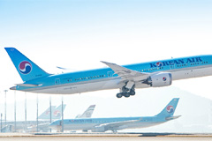 Korean Air to start accepting mileage for partial payments next year