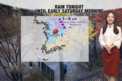 Up to 8cm of snow in Gangwon-do Province; 'bad' levels of fine dust Saturday morning