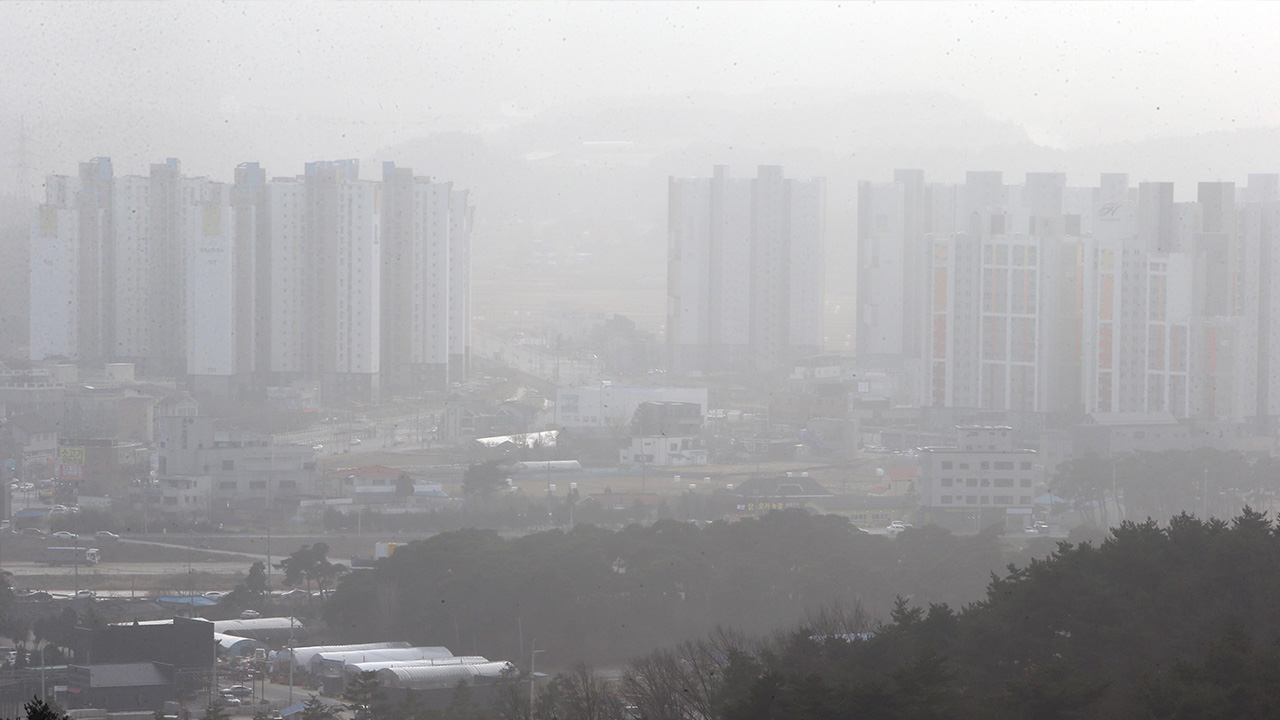 Thick layer of fine dust once again covers Korean Peninsula