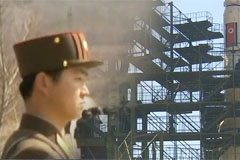 N. Korea says it conducts 'another important test'