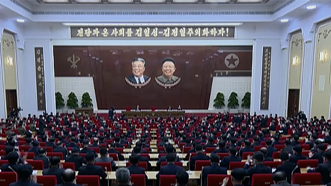 Experts focus on N. Korea as regime is likely to hold major ruling party gathering near Christmas Eve