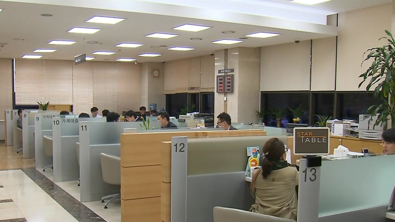 S. Korea's household debt-to-GDP ratio growing at 3rd fastest pace in world: Report
