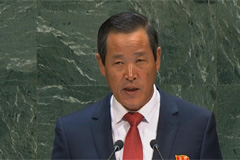 UN General Assembly adopts N. Korean human rights resolution for 15th straight year