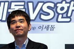 Go master Lee Se-dol loses final match of 3 game retirement series