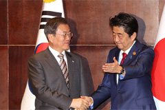 Moon say S. Korea and Japan are important partners; Moon calls for complete retractions of trade curbs