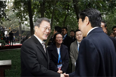 Senior Japanese official says Moon-Abe summit in China was