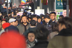 74% of Seoul citizens say unification is necessary, but pessimistic about future ties