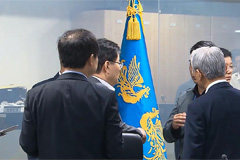 NSC to coordinate closely with relevant parties for resumption of N. Korea-U.S. talks