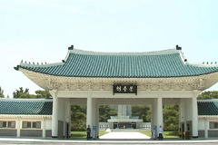 Seoul National Cemetery to offer interpretation service in 10 languages for foreign visitors