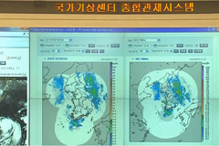 China to share air quality forecast information with S. Korea