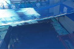 Impact of Japan's plan to release nuclear waste water into Pacific