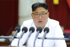 N. Korea to continue third-day session of plenary meeting of ruling Workers' Party of Korea