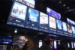 Over 220 million cinema tickets sold in S. Korea in 2019, breaking 2017 record