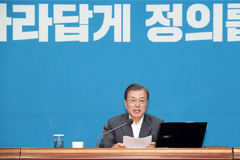 Moon calls for unity in handling economy and livelihood related bills