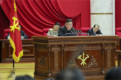 N. Korea's ruling party gathering held at large-scale, underway for 3 days