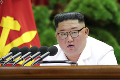 N. Korea's key political gathering and prospects for 2020