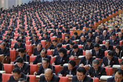 N. Korea's ruling Workers' Party discussion to enter fourth day
