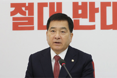 Liberty Korea Party leader says all lawmakers will resign in protest against reform bills
