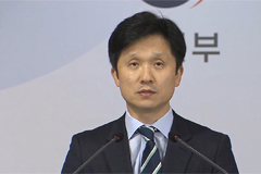 N. Korea's tactical weapon development is no help to nuclear talks: Seoul