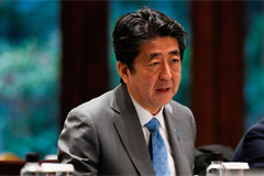Abe prioritizes his push for constitutional reform in New Year's statement