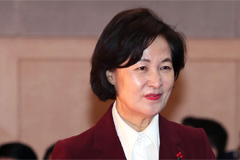 Moon appoints judge-turned-lawmaker Choo Mi-ae as justice minister on Thursday