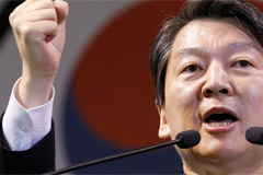 Ahn Cheol-soo returns to political scene after year-long hiatus