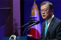 Moon promises definite change in New Year to help realize 'peace community of co-prosperity'